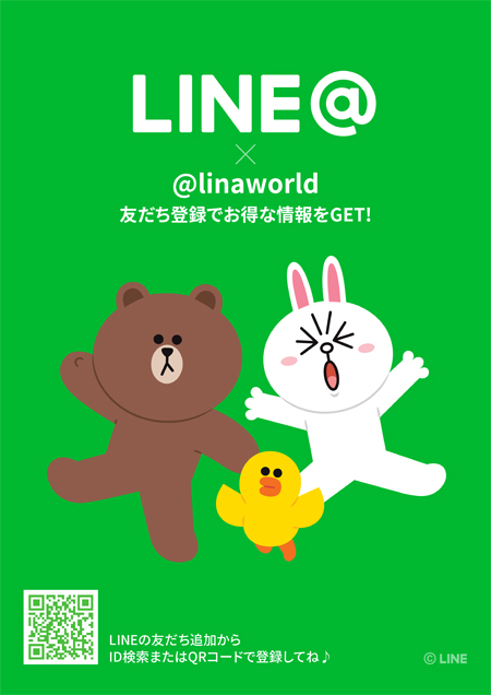 LINE@画像.jpg